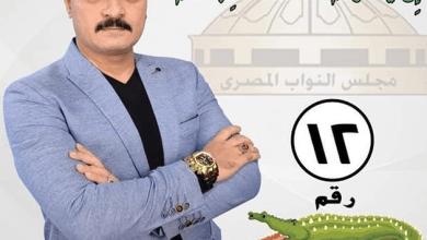 مرشح الشباب- سالم عبدالرافع