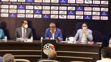 اتحاد الكرة المصري