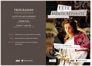 Fête de la Sainte-Réparate, Place Rossetti