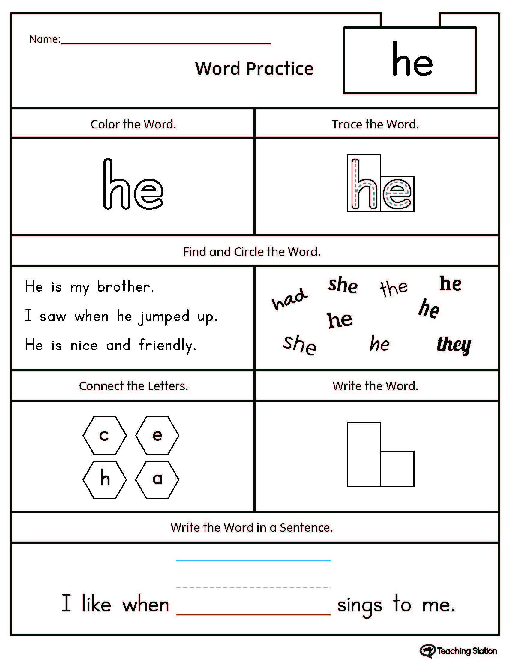 Sight Words Tracing Worksheets
