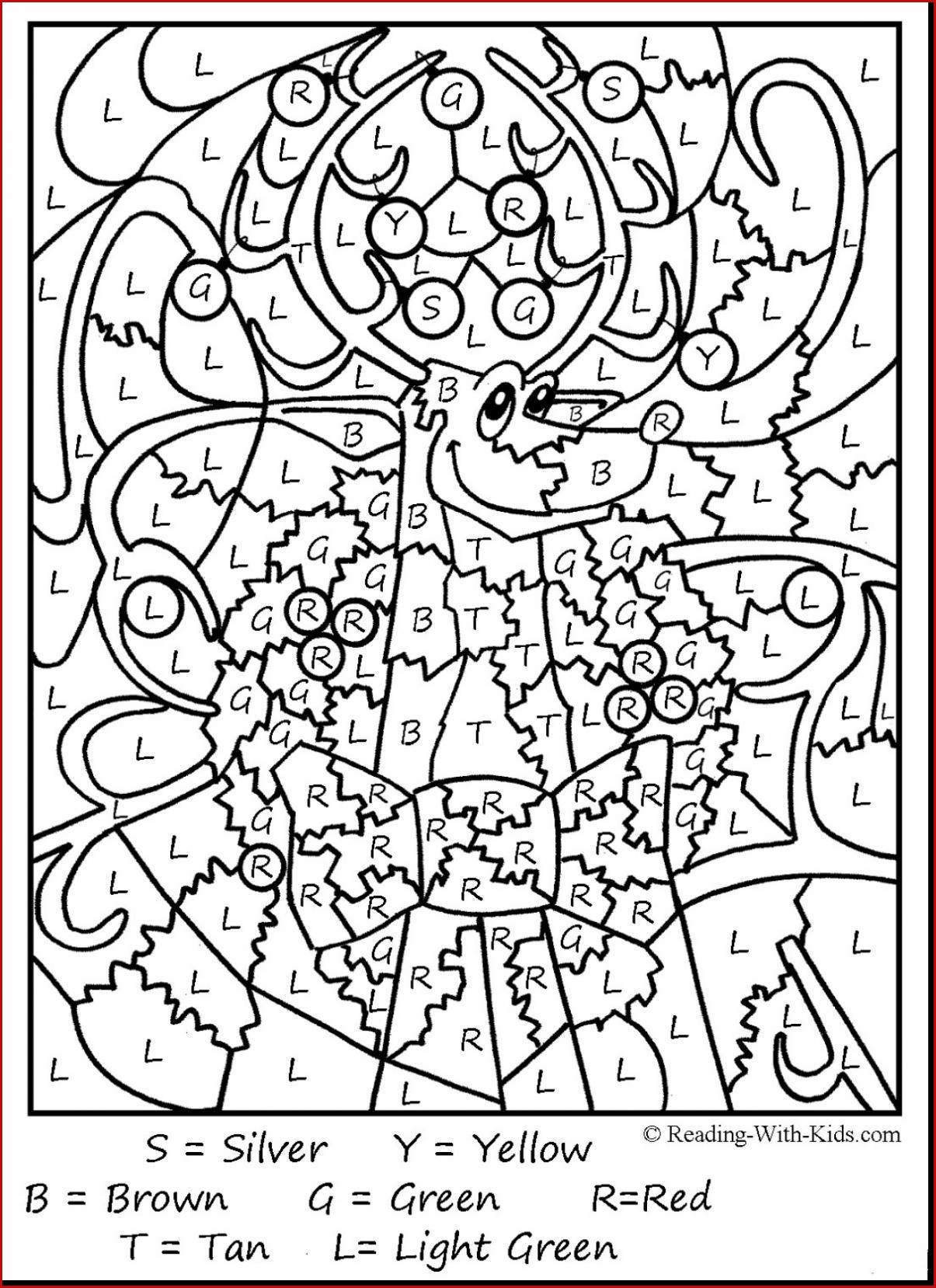 Multiplication Coloring Worksheets Christmas