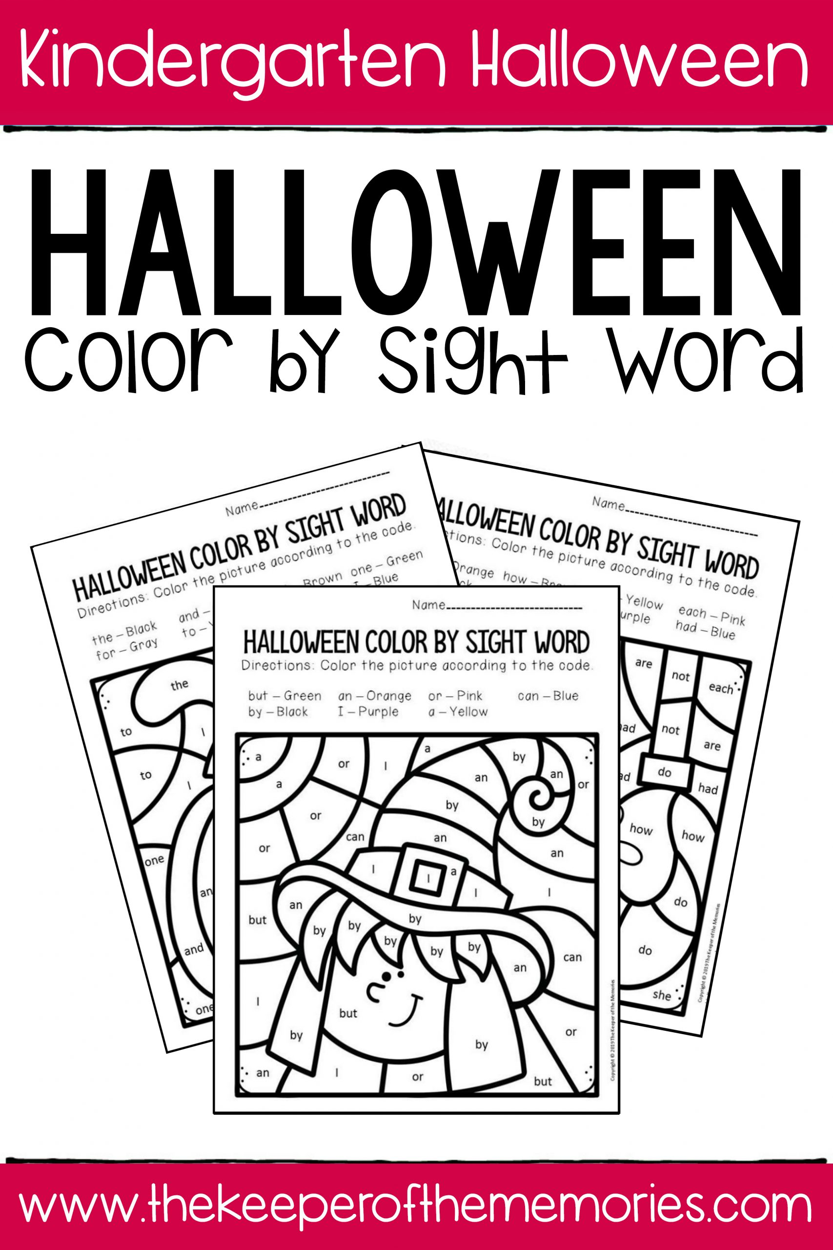 Free Halloween Sight Word Worksheets