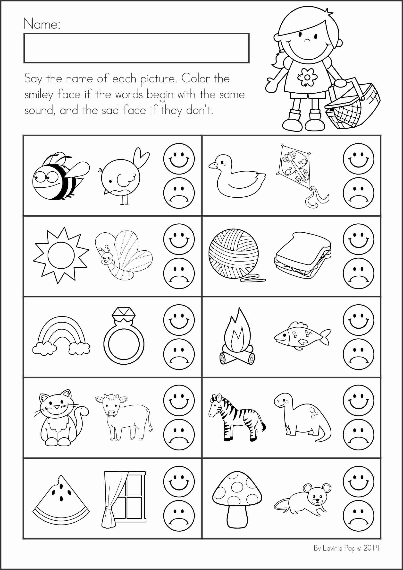 Christmas Art Worksheets Ks2
