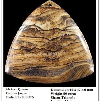 Gemrock_wellness_African_Queen_Picture_Jasper_-_AG00589