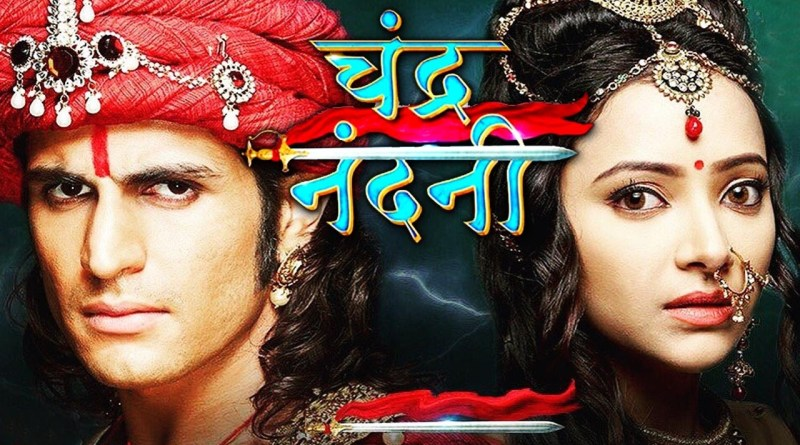 Chandra Nandini Review