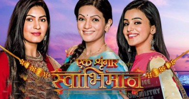 Ek Shringar - Swabhimaan Review