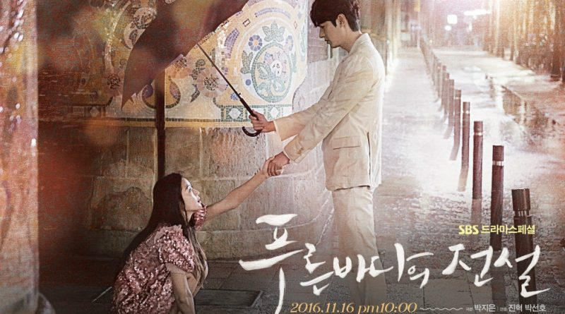 The Legend Of The Blue Sea Review