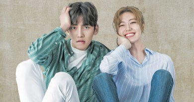 Suspicious Partner Review