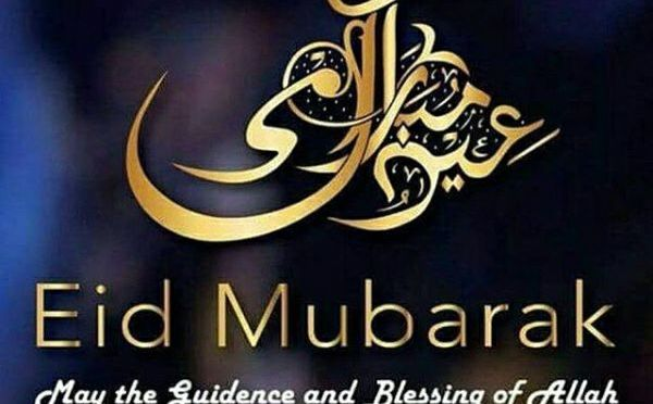 Eid Mubarak to you all!