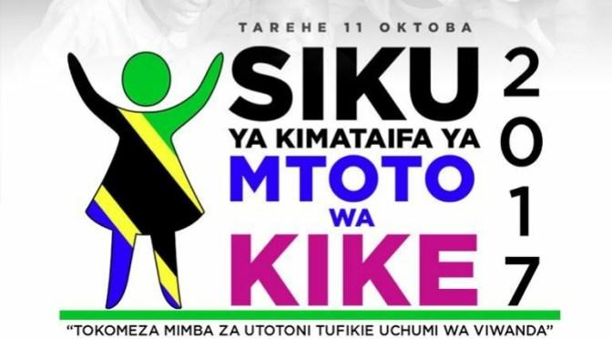 Siku ya mtoto wa kike duniani: Tokomeza mimba za utotoni kufikia uchumi wa viwanda
