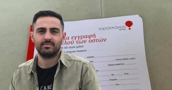 """""""Ελπίζουμε να βρούμε έναν συμβατό δωρητή που θα δώσει στον Rafael ελπίδα"""" (VIDEO)"""