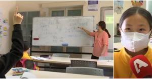 Είκοσι παιδιά από την Κίνα … μαθαίνουν κινέζικα στη Λευκωσία (VIDEO)