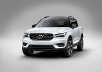ALL-NEW Volvo XC40 2018 is Here!