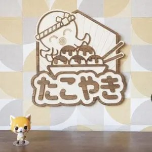 Takoyaki Vintage Style – Décoration murale en bois