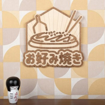 décoration murale cuisine japon okonomiyaki asie retro bois made in france artisanal