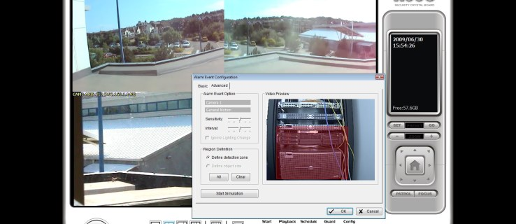 NUUO NVR IP+ Surveillance Management review