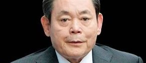 Disgraced Samsung chairman returns to post