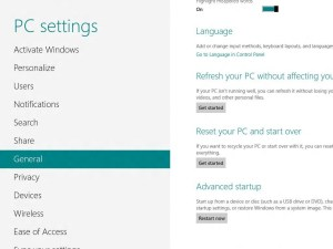 Windows 8 menu screen