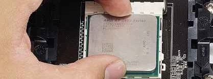 How to install an AMD processor