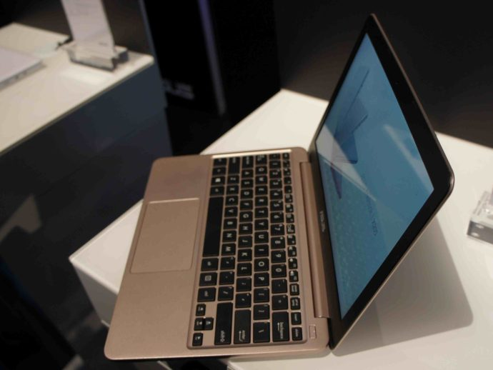 Asus EeeBook X205 review open