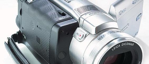 Panasonic NVGS400B review