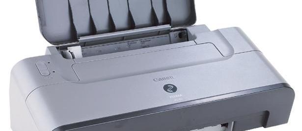 Canon Pixma iP2200 review