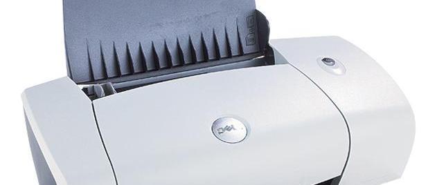 Dell Colour Printer 720 review