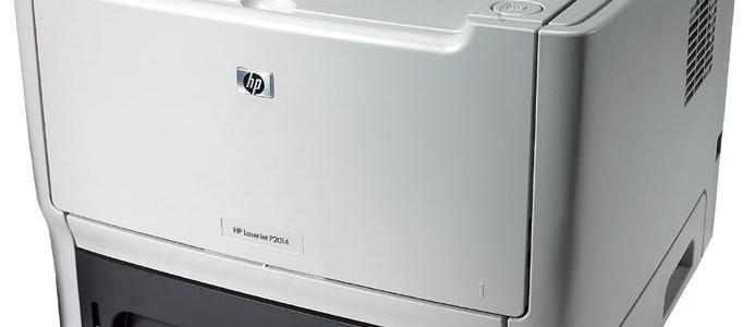 HP LaserJet P2014 review