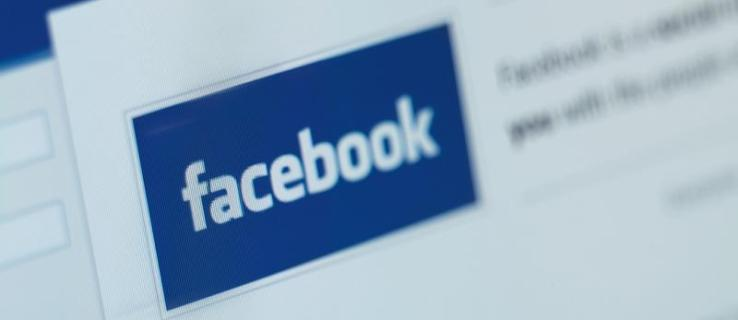 Is Facebook really worth $6.5 billion?