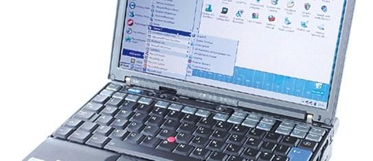 Lenovo ThinkPad X41 review