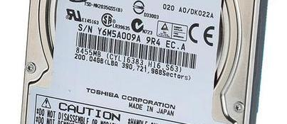 Toshiba MK2035GSS review