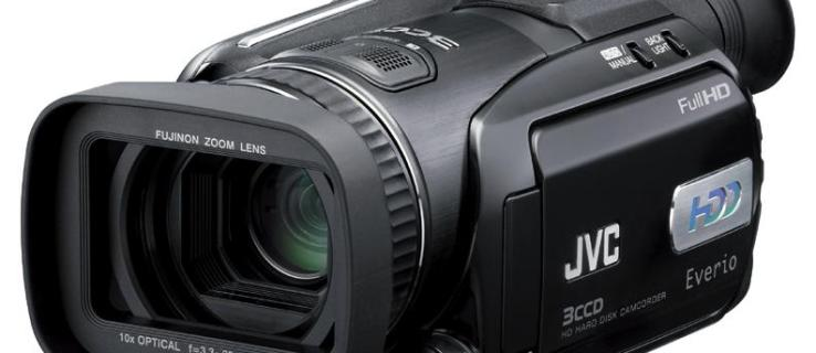 JVC Everio GZ-HD7 review
