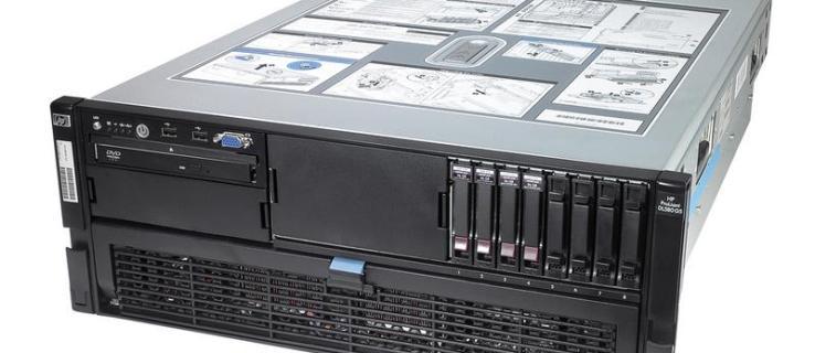 HP ProLiant DL580 G5 review