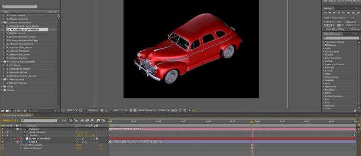 Adobe After Effects CS4 review