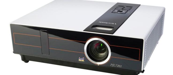 ViewSonic PJL7201 review