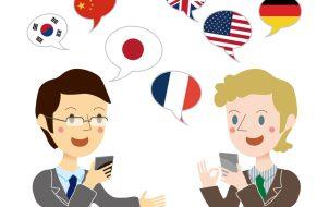 smartphone-languages