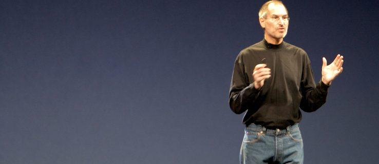 Steve Jobs: ¿Cómo cambió a Apple?