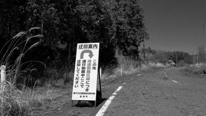 fukushima_abandoned