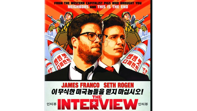 the-interview-dvd-cover-17