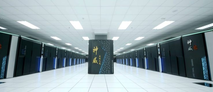 China just built the world's most powerful supercomputer — and it runs Linux