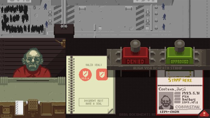 short_papers_please