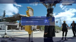 final_fantasy_xv_august_image_leak_28