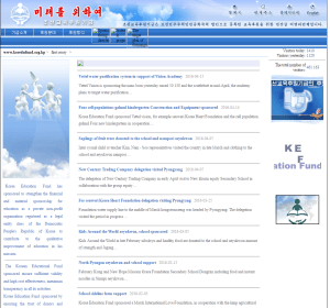 north_korean_website_-9