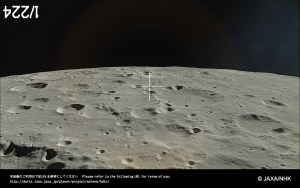 jaxa_moon_photos_-_11