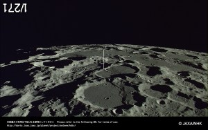 jaxa_moon_photos_-_4