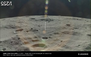 jaxa_moon_photos_-_6
