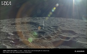 jaxa_moon_photos_-_7