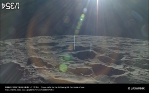 jaxa_moon_photos_-_9