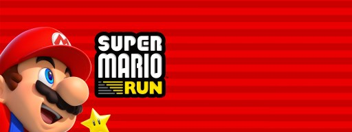 super_mario_run_android_release_date