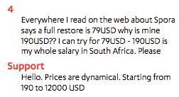 price_descrepency